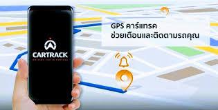 dtc gps tracking
